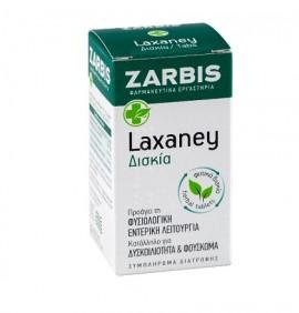 ZARBIS Laxaney Για Φυσιολογική Εντερική Λειτουργία, 45tabs