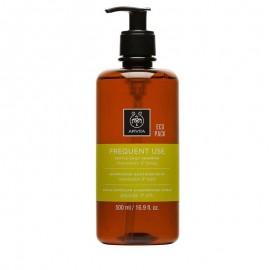 APIVITA Gentle Daily Shampoo, Σαμπουάν Καθημερινής Χρήσης - 500ml