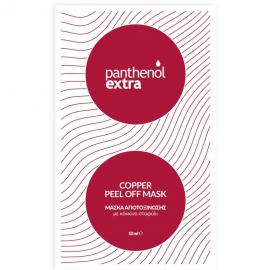 PANTHENOL EXTRA Copper Peel Off Mask 10ml
