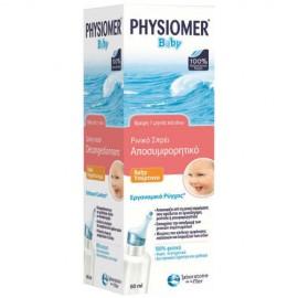 PHYSIOMER Baby Υπέρτονο Αποσυμφορητικό Ρινικό Σπρέι 60ml