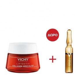 VICHY Σετ Liftactiv Collagen Specialist, Αντιγηραντική Κρέμα Ημέρας - 50ml & Δώρο 1 Αμπούλα Peptide - C