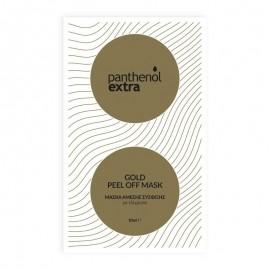 PANTHENOL EXTRA Gold Peel Off Mask 10ml