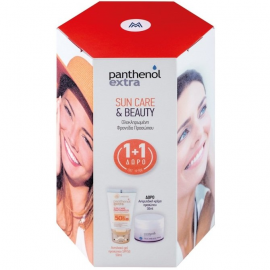 PANTHENOL EXTRA Sun Care Diaphanous Face Gel SPF50 50ml με Δώρο Face & Eye Cream 50ml
