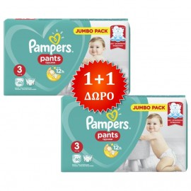 PAMPERS Pants No 3, 6-11 kg Jumbo Pack - 60τμχ, 1+1 Δώρο