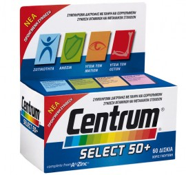 CENTRUM Select 50+ Συμπλήρωμα Διατροφής Για Ενήλικες 50 Ετών Και Άνω - 60tabs