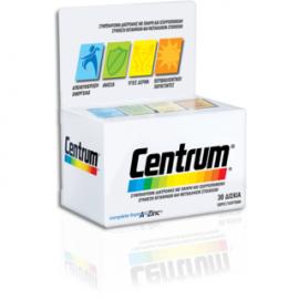 CENTRUM A-Z, Συμπλήρωμα Διατροφής - 30tabs