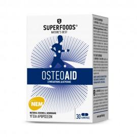 SUPERFOODS Osteoaid, Υγεία Χόνδρων και Αρθρώσεων - 30καψ