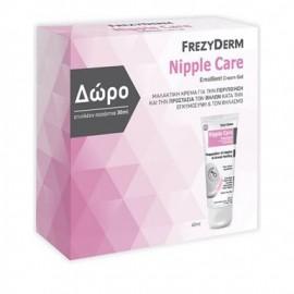 FREZYDERM Promo Nipple Care Emollient Cream Gel 40ml + Δώρο Επιπλέον Ποσότητα 30ml