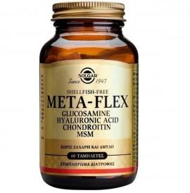 SOLGAR Meta-Flex Glucosamine Hyaluronic Acid Chondroitin MSM - 60tabs