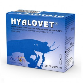 ZWITTER Hyalovet Οφαλμικές Σταγόνες 0,15% -  20 Monodoses x 0.35ml