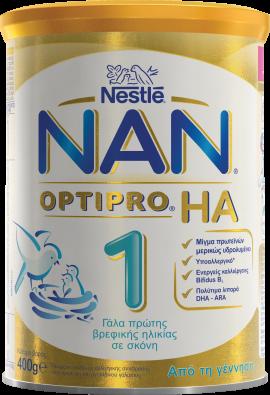 NESTLE Nan Optipro HA 1 Υποαλλεργικό Γάλα 1ης βρεφικής ηλικίας 400g
