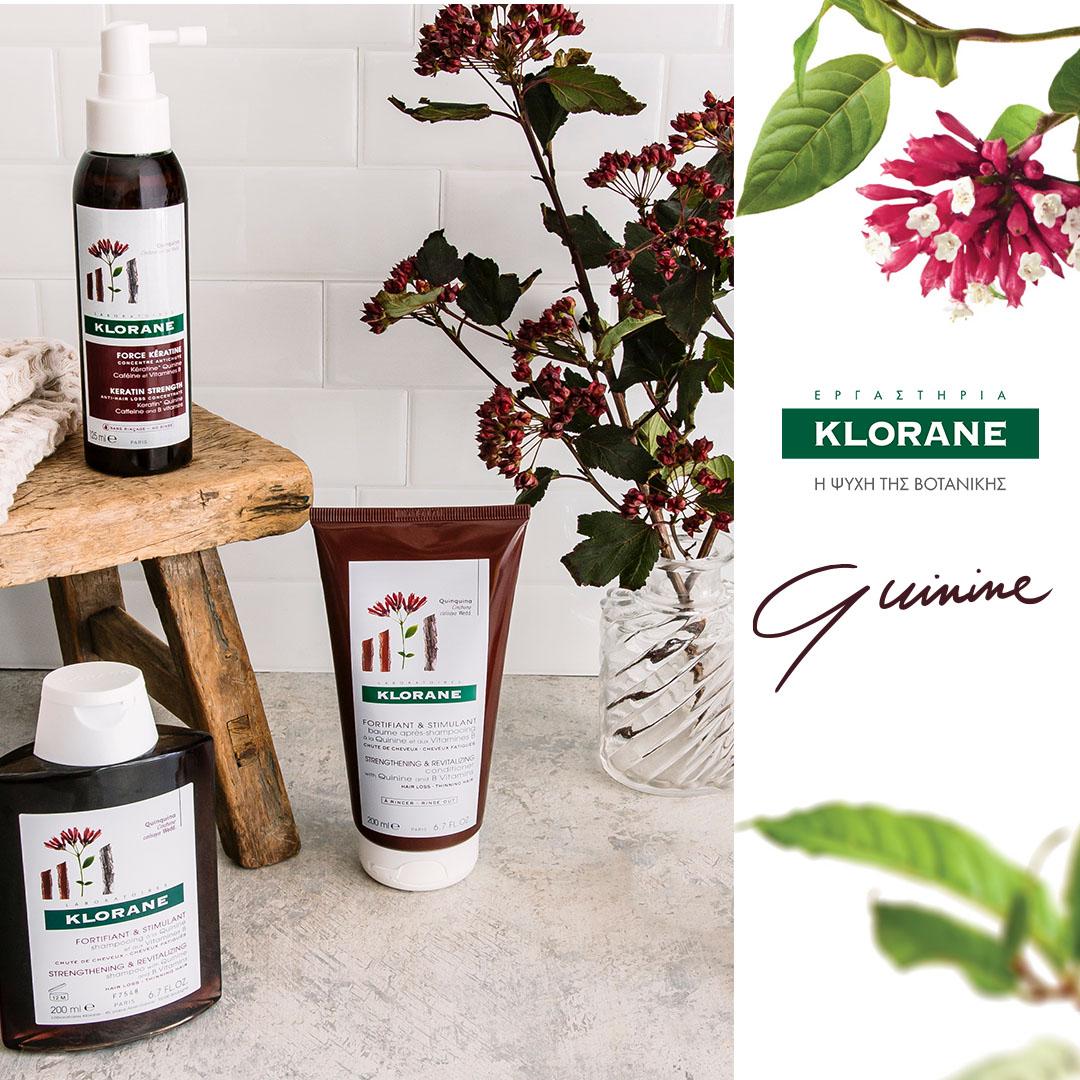 Περιποίηση μαλλιών με Klorane Quinine!