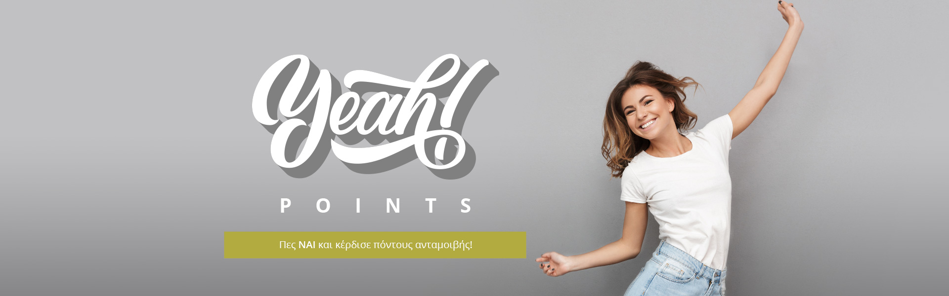 Gea Points